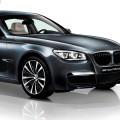 2013 BMW 7er V12 Biturbo Sondermodell Japan 760i 760Li F01 F02 02 120x120