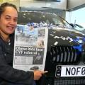 BMW NZ No Fool Low Res 7 120x120