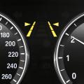 Lane Departure Warning 120x120