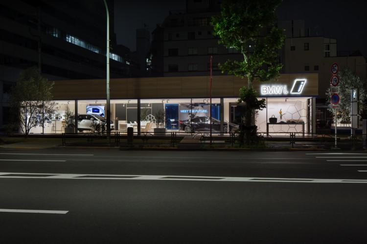 bmw i megacity studion images 09 750x500