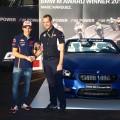 Marc Marquez BMW M Award 2015 01 120x120