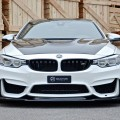 swiss tuner ds automobile introduces a 530 ps bmw m4 photo gallery 7 120x120