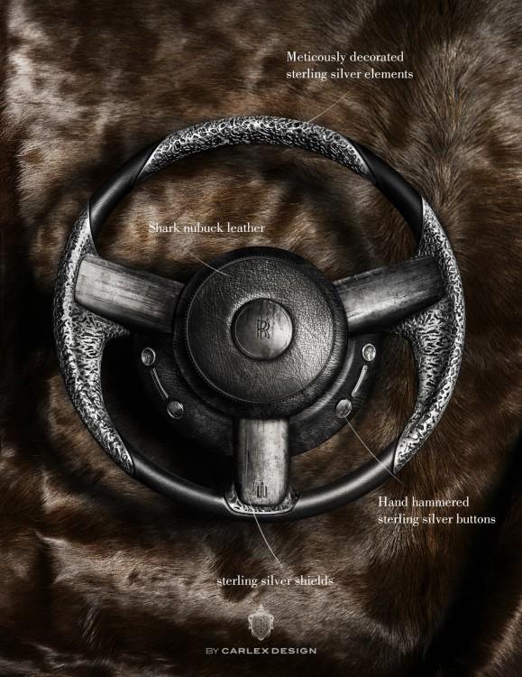 Rolls Royce Abyss Carlex Design 11 579x750