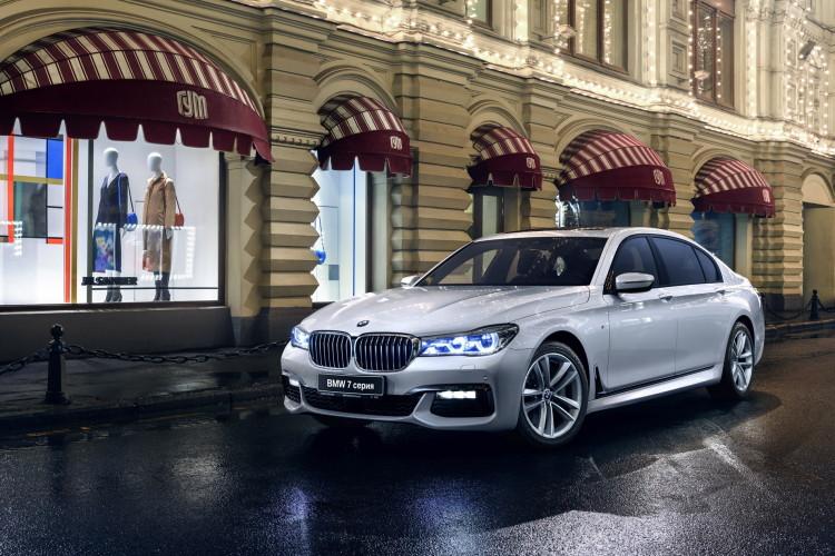 2016 BMW 7 Series luxury images 12 750x500