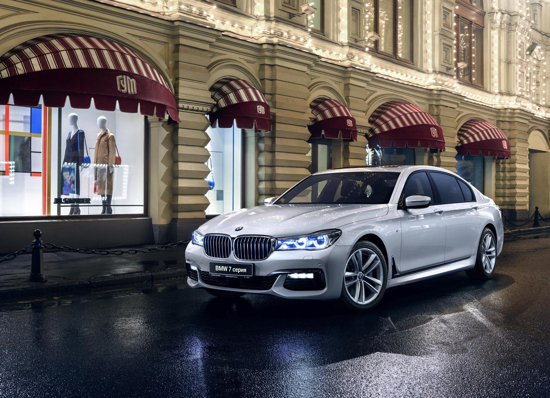 2016 BMW 7 Series luxury images 12