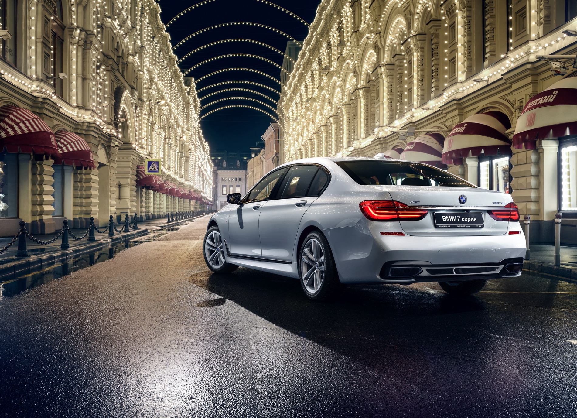 2016 BMW 7 Series in Imperial Blue - Photos