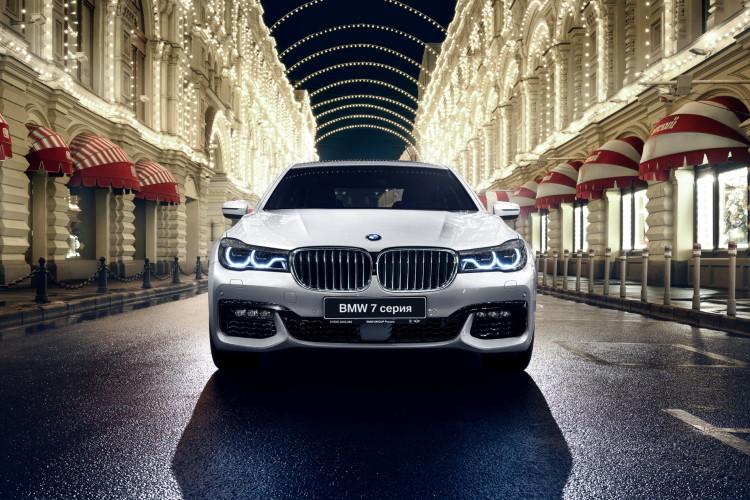 2016 BMW 7 Series luxury images 18 750x500