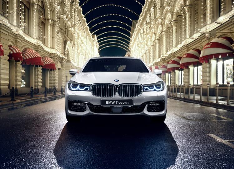 2016 BMW 7 Series luxury images 18 750x543