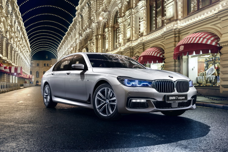 2016 BMW 7 Series luxury images 19 750x500