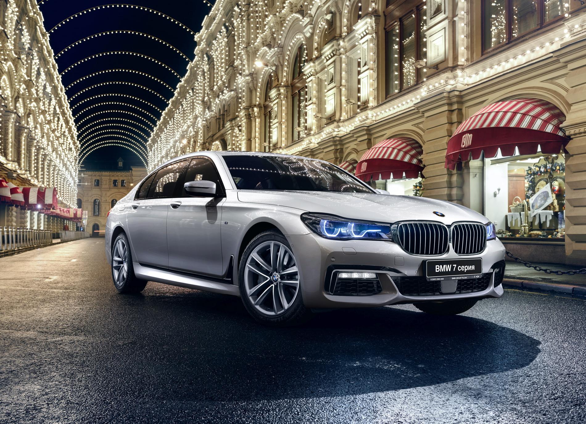 2016 BMW 7 Series luxury images 19