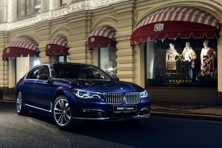2016 BMW 7 Series luxury images 2 750x500