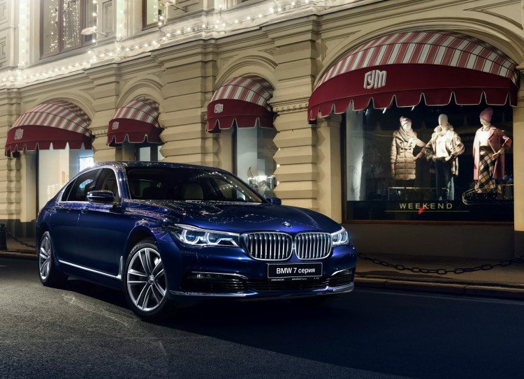 2016 BMW 7 Series luxury images 2 750x543