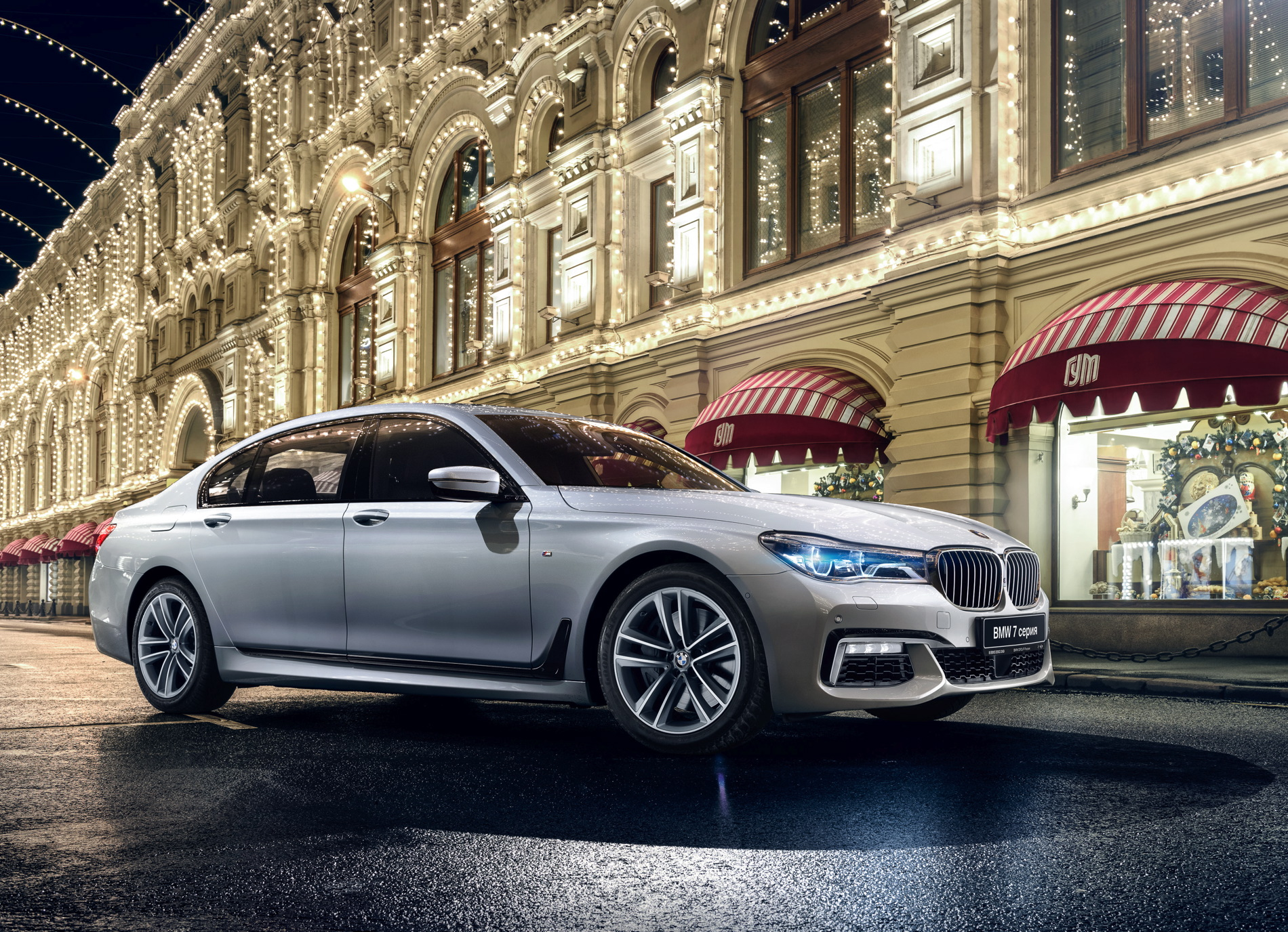 2016 BMW 7 Series luxury images 20