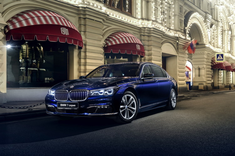 2016 BMW 7 Series luxury images 22 750x500