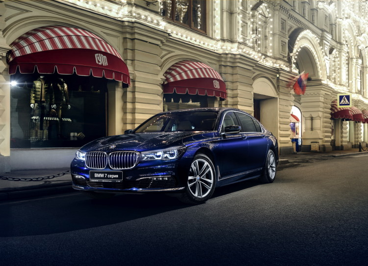 2016 BMW 7 Series luxury images 22 750x543