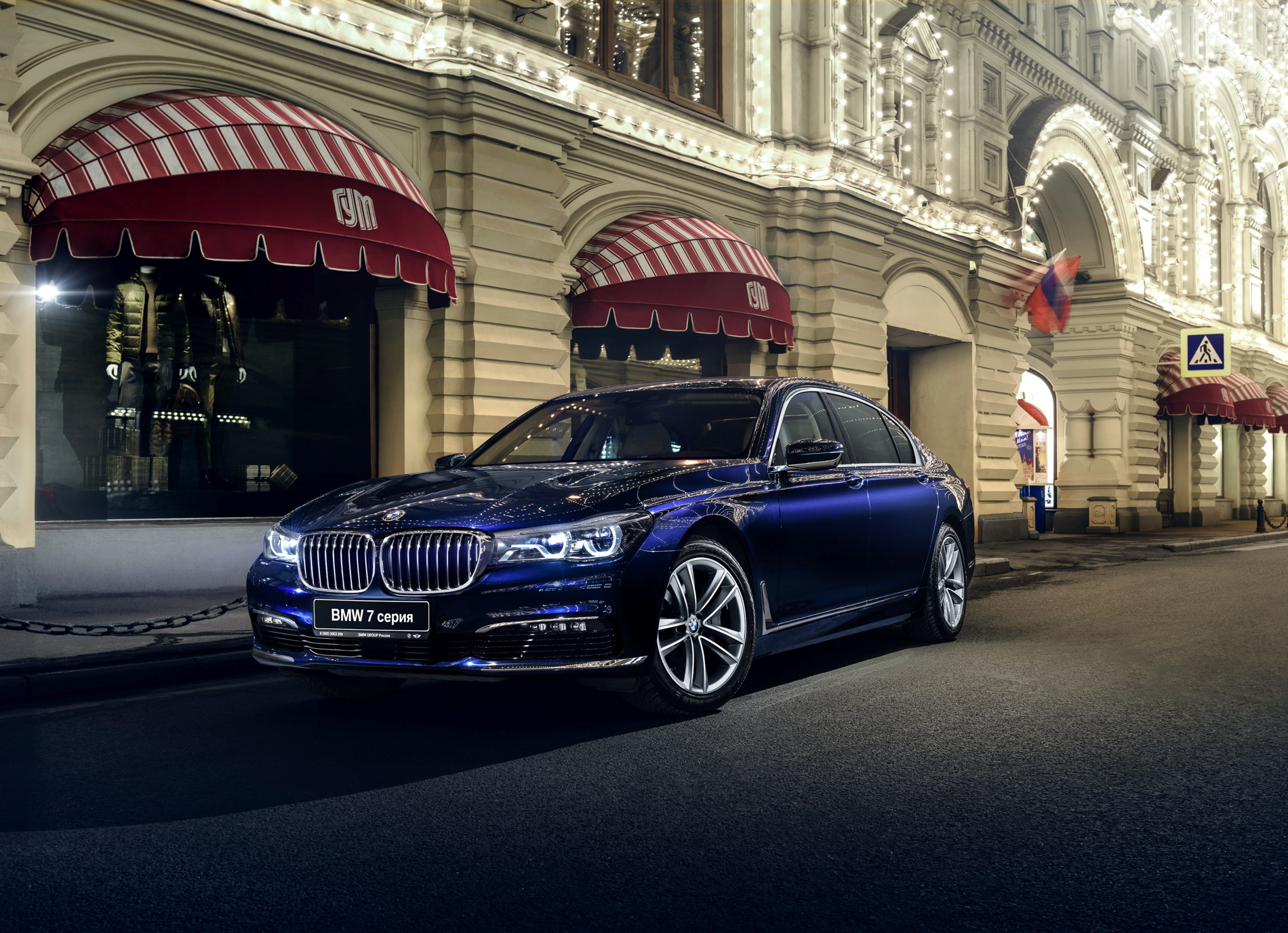 Bmw 740li Xdrive Will Join The 7 Series Lineup In Spring 2016