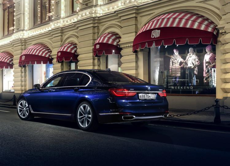 2016 BMW 7 Series luxury images 23 750x543