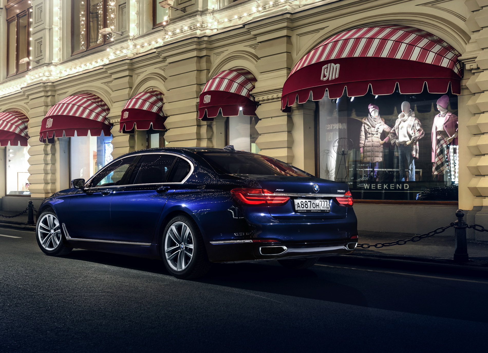 Bmw Imperial Blue Metallic >> 2016 BMW 7 Series in Imperial Blue - Photos