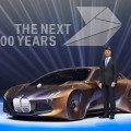 BMW VISION NEXT 100 images 34 120x120