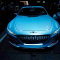 Hyundai New York Concept 12 120x120