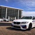 BMW M2 One Lap Day 1 120x120