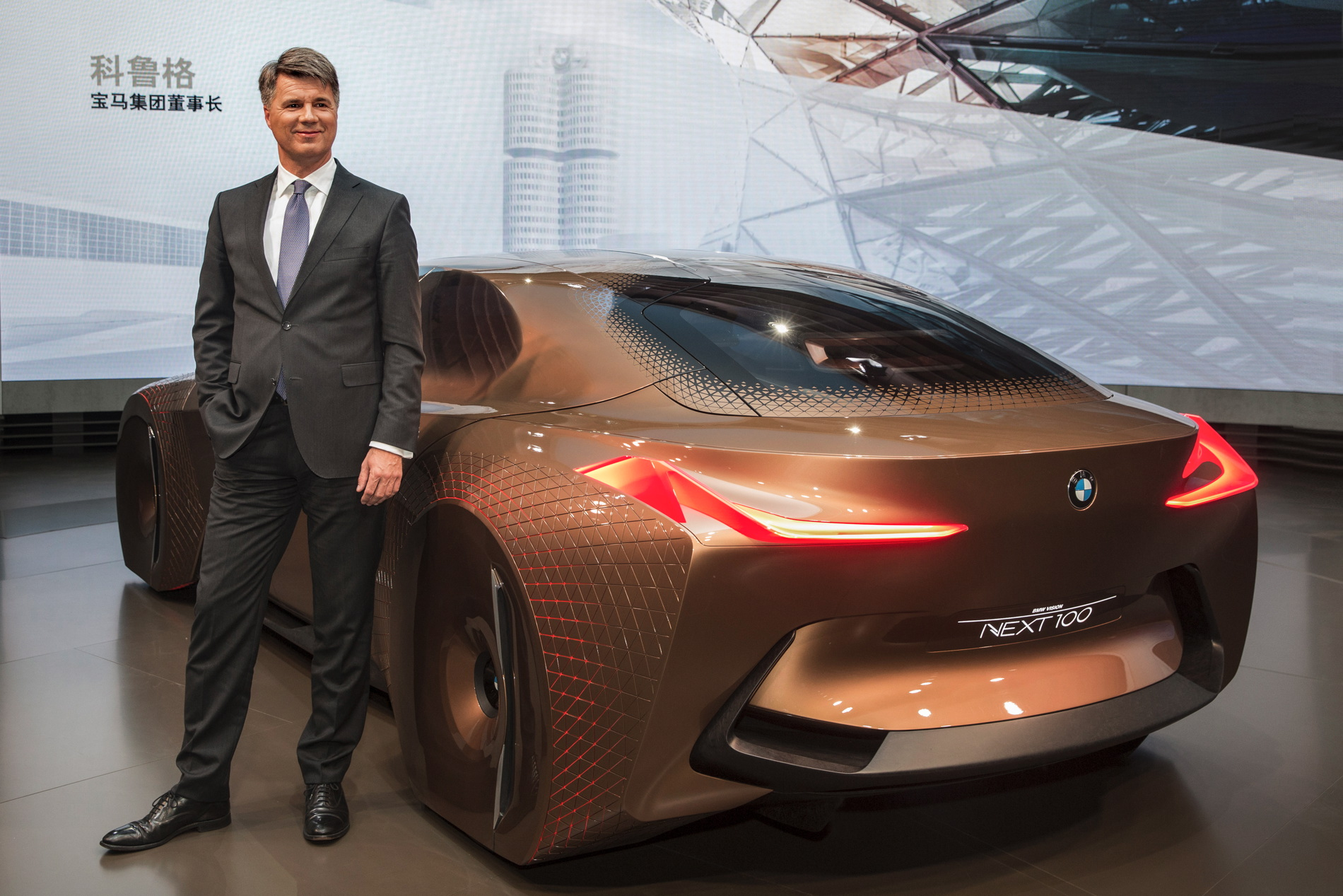 BMW Group Next 100 Years Beijing 4