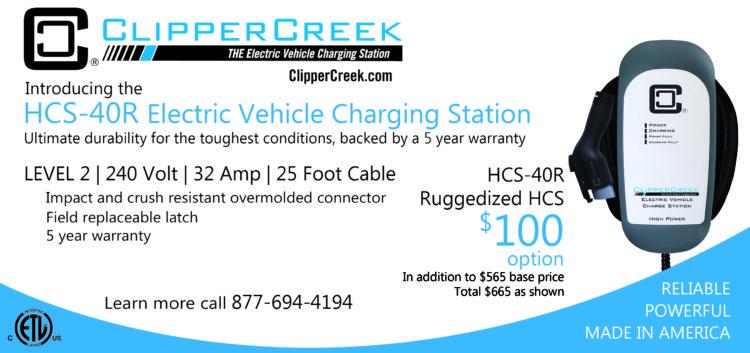 HCS 40R Press Release Graphic 750x353