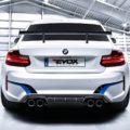 BMW M2 3 120x120