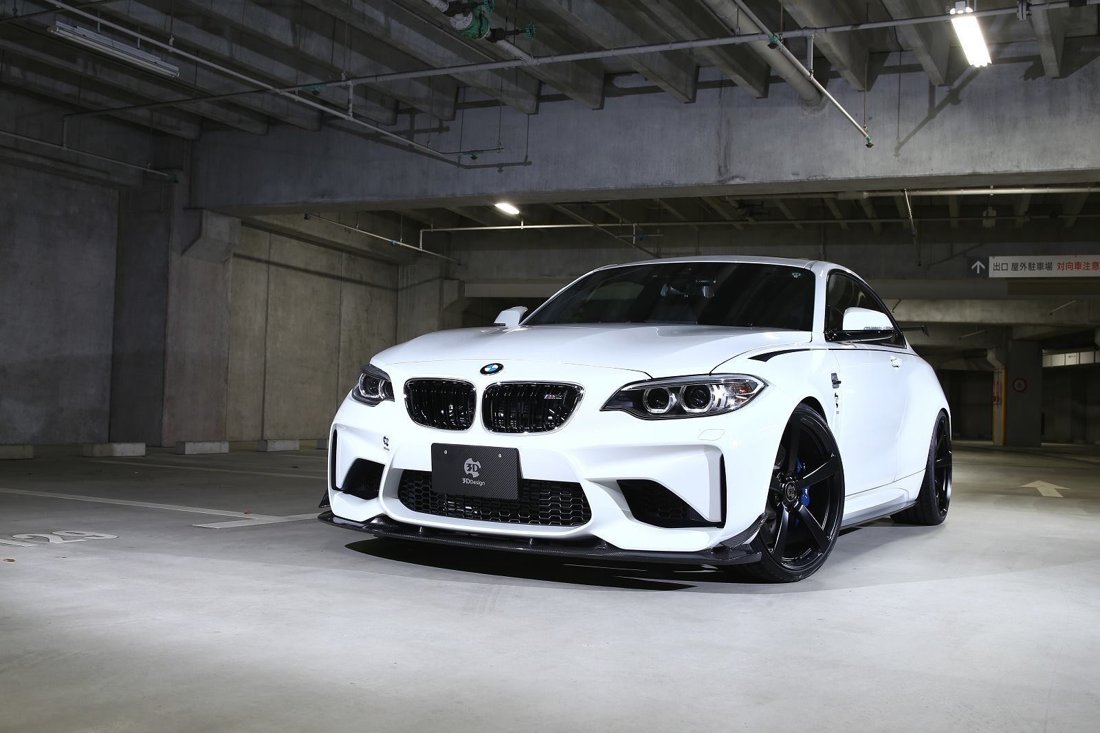 Bmw M2 Gets A 3d Design Aerodynamics Kit