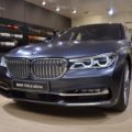 BMW 750d 2016 Paris Frozen Arctic Grey Quadturbo Diesel 02 120x120