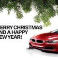 merry christmas 120x120