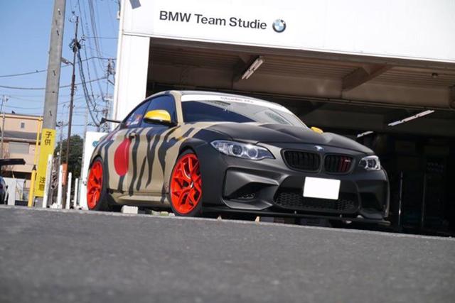 Studie Japan BMW M2 4