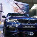 BMW 5 Series Touring2 120x120