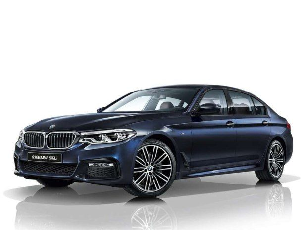 2017 BMW 5er Langversion G38 China Leak carscoops 01
