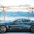 BMW Concept 8 Series Villa deste 2017 60 120x120