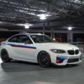 BMW M2 M Performance 21 120x120