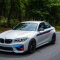 BMW M2 M Performance 4 120x120
