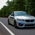 BMW M2 M Performance 5 120x120