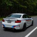 BMW M2 M Performance 6 120x120