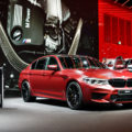 BMW M5 First Edition image 120x120