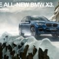 P90278358 highRes the all new bmw x3 o 120x120