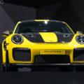 Porsche 911 GT2 RS 1 120x120