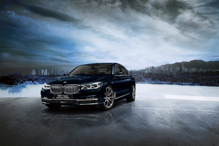 2017 BMW 750Li Individual Edition: Special models for Japan