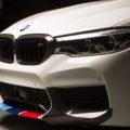 BMW M5 M Performance Parts10 120x120