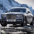 Rolls Royce Phantom VIII 39 120x120