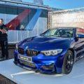 BMW M4 CS Marquez 120x120