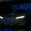 BMW VISION DYNAMICS LA AUTO SHOW 5 120x120