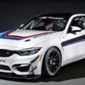 081217 BMWM4GT4 DKIMG HR027 120x120