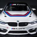 081217 BMWM4GT4 DKIMG HR028 120x120