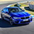 2018 BMW M5 test drive 44 120x120